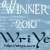 2010 Winner
